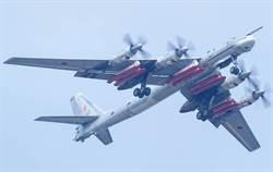 俄羅斯 Tu-95熊式轟炸機 將轉型為巡弋飛彈卡車