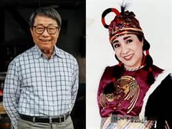 已故小鳳仙與林義雄獲金鐘終身貢獻獎!楊麗花謝評審「這是她應得的」