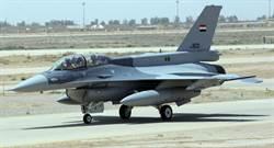伊拉克飛行員指控F-16已大量停飛 浪費數十億美元