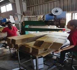 陸合興發紙器有限公司 秀智慧加工製程整合技術