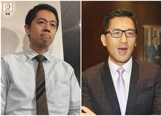 遭控涉嫌721暴動罪 香港立法會民主黨議員驚傳被捕