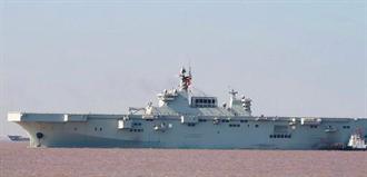 共軍075型兩棲攻擊艦 完成首次海試