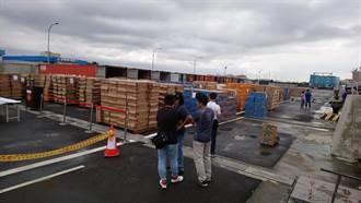 市值破5億元 台中港查獲史上最大走私菸案 13只貨櫃1.3萬箱