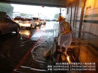 高雄淹水到底多嚴重?在地運將驚吐這一句