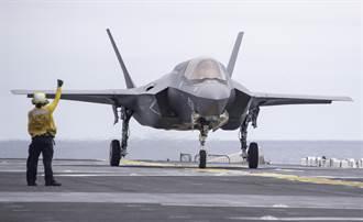 肥水不外流 英變心 想大砍F35B戰機採購