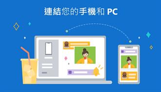 在Windows 10中運行安卓應用 首波支援手機出爐
