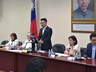 大法官會議28公布黨產條例釋憲  江啟臣:不任人宰割