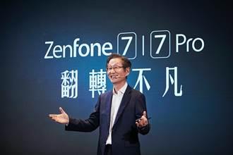 華碩ZenGimble三軸穩定器與充電新品發表 9/1上市