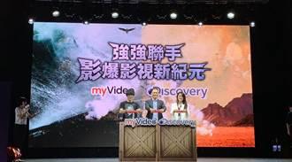 《通信網路》台灣大找來Discovery 5G時代衝刺OTT