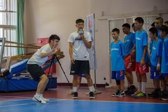 華航公益籃球營 寶島夢想家力挺學童籃球夢