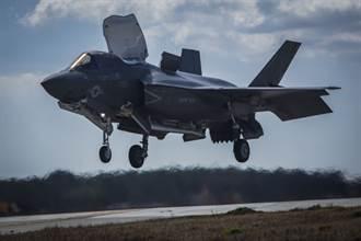 戰力躍升 F-35B將派駐美軍岩國基地