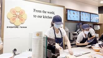 新加坡國民湯品持續展店 台北101美食街正式開幕