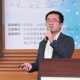 農業科技研究院動物科技研究所副所長林傳順 追求產能品質 須兼顧環境友善