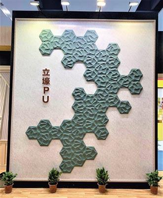 立壕3D立體藝術磚 高雄建材展亮相