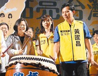 黃國昌曾嗆選總統 會讓蔡英文很剉
