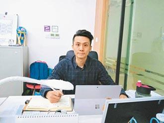 台灣人在瀋陽 分享逐夢故事