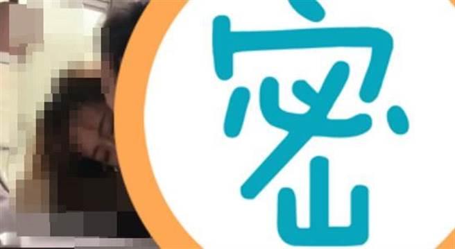 NEO被指是影片中的女主角。(圖/微博)