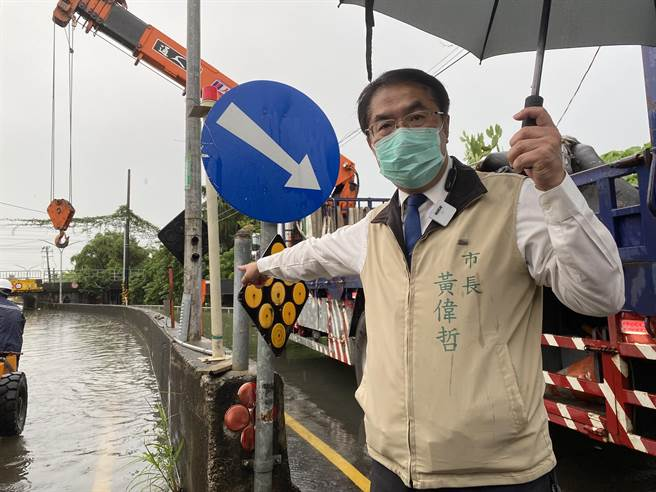 台南市市長黃偉哲。(圖/本報系資料照)