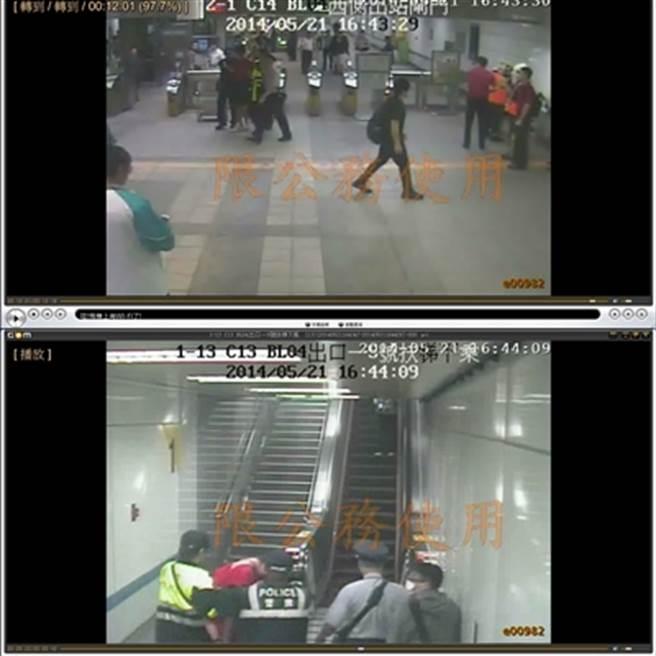 海山警分局警員21日下午4點44分時,將孤獨狼鄭捷帶離捷運江子翠站。(中時資料庫)