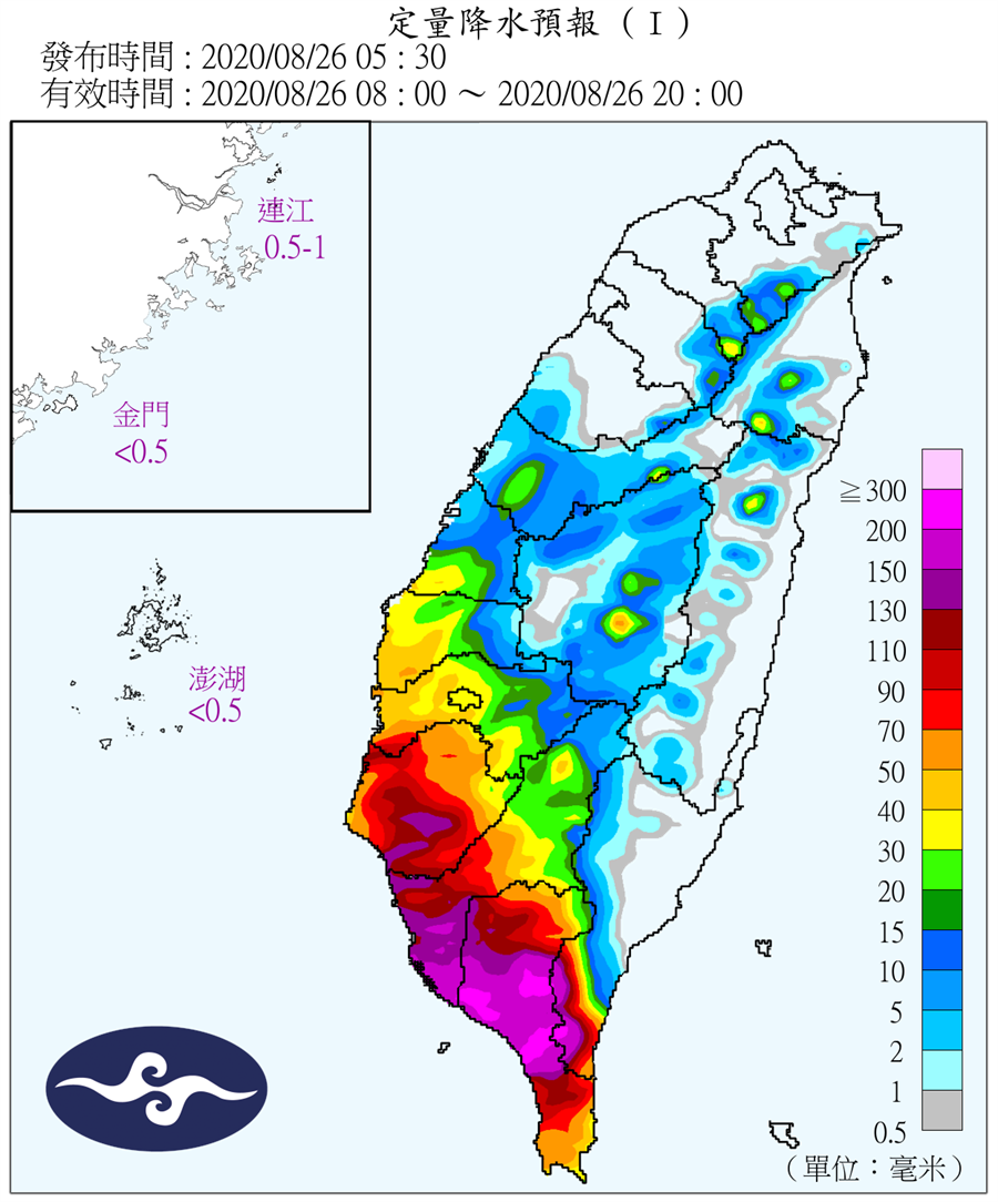 南部豪雨下到紫爆 高雄三級開設 網狂問:邁哥 還不能停班課嗎。圖為氣象局今日的雨量預測,南部整遍紫爆。(中央氣象局)