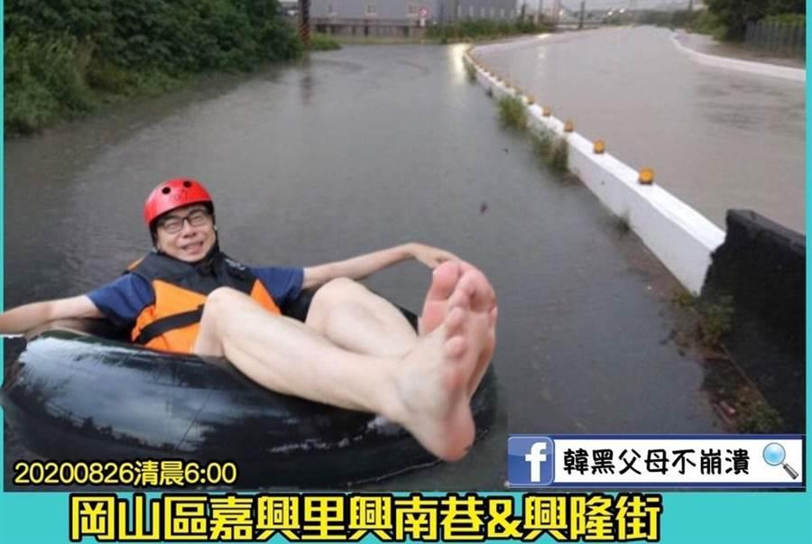 臉書粉專「韓黑父母不崩潰」26日PO出一張高雄岡山的淹水梗圖。(圖/翻攝自 韓黑父母不崩潰)