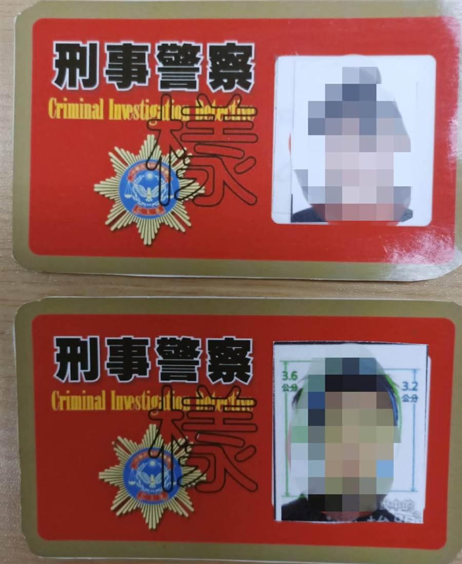 警方搜出游嫌等人偽造的刑警證,證上還有「樣本」2字,研判用來防身及犯罪行為。(警方提供/陳世宗台中傳真)