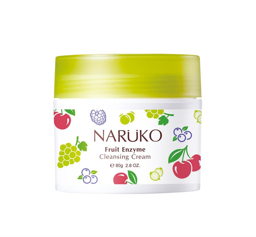 NARUKO果萃酵素卸妝霜。(圖/品牌提供)