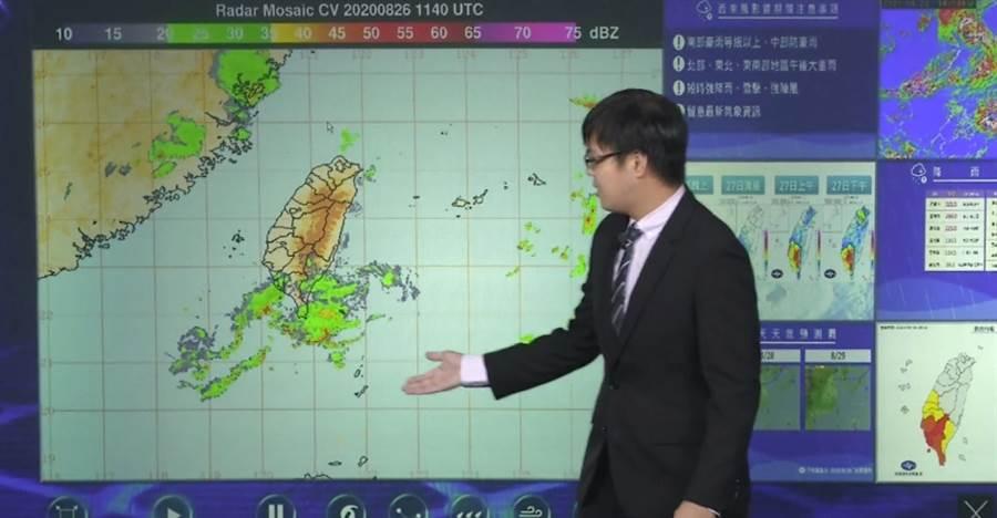 氣象局說明西南風影響,台南以南豪雨入夜後將繼續增強。(摘自中央氣象局臉書)