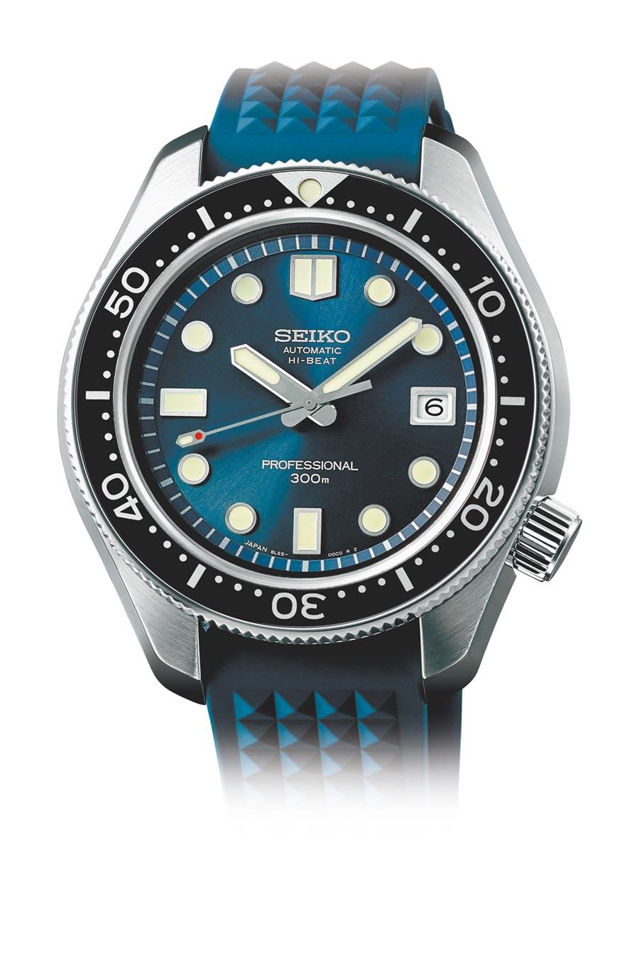 SEIKO Prospex 1965復刻版潛水表,防水200米,限量26只,19萬8000元。(SEIKO提供)