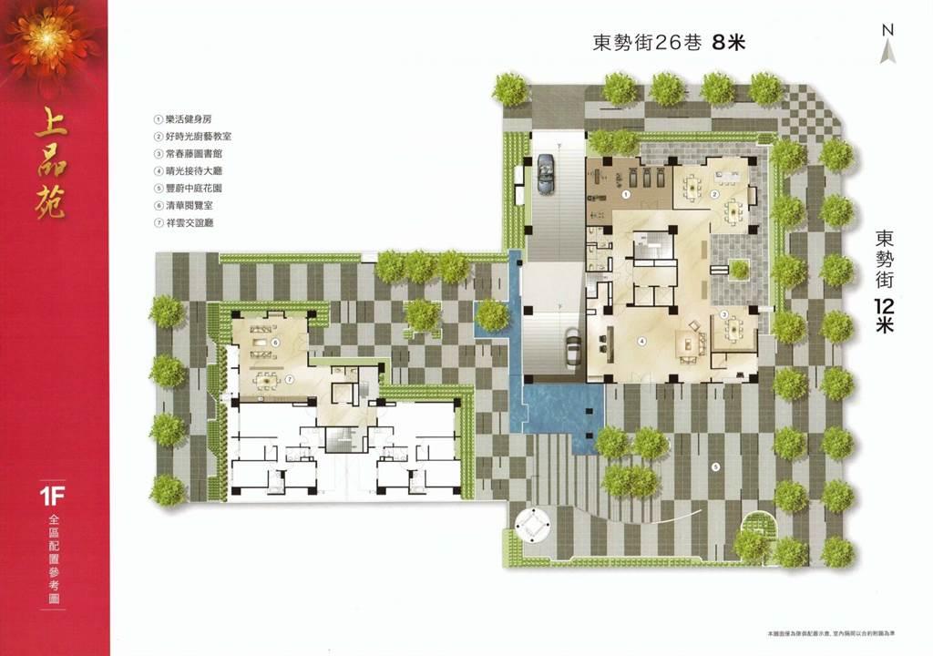 上品苑1樓平面圖