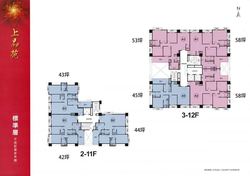 上品苑標準層平面圖