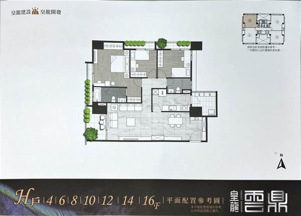 【中西區】皇龍雲鼎 位台南運河星鑽特區