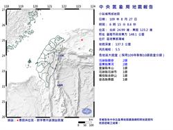 06:15東部海域5.5地震 最大震度花蓮、台東2級
