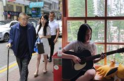 千億富商劉鑾雄女兒有顏又有才 在家練舞意外曝光上億豪宅