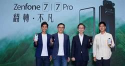9/1開賣華碩ZenFone 7雙機 施崇棠劍指高階安卓5G智慧機龍頭