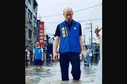 大雨成災處處慘況 韓粉哭了:現在才知沒韓國瑜高雄失去甚麼