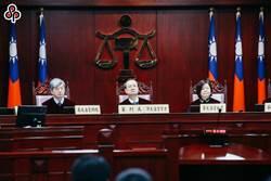 黨產條例釋憲結果明揭曉 司法院官網將直播