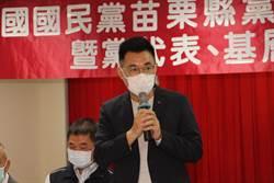 國民黨提案黨主席不能參選總統 江啟臣:尊重提案