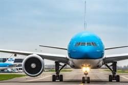 荷蘭皇家航空宣布 9月恢復台北航線