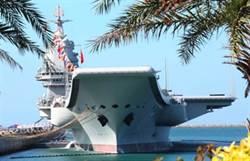 航母將常駐南海 陸加強海南戰略基地