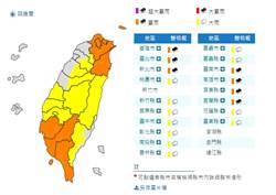 不斷更新》雷雨彈炸台 北北基等18縣市豪大雨 中山、士林一級淹水警戒