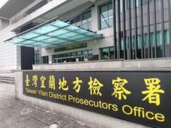 被控縱放酒駕肇事人犯 礁溪警副分局長遭起訴