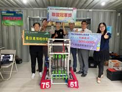 2018成軍從無到有 竹崎高中機器人FRC模擬賽奪冠