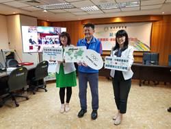 中華奧會多元交流有成 獲頒雅典娜獎