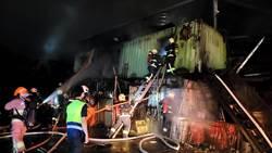 新店資源回收場傳火警 幸無人員傷亡