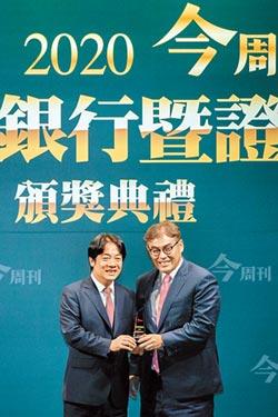 台新銀 獲最佳財管銀行大獎