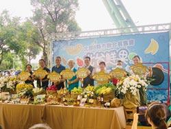 北台鮮果沁涼上市集 農產品豐富