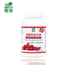 明奕蔓越莓益生菌 女性保健聖品
