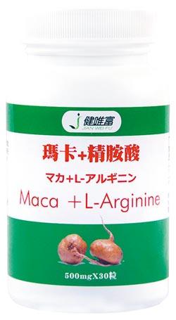 御利事業:最佳體力補給品 瑪卡+精胺酸