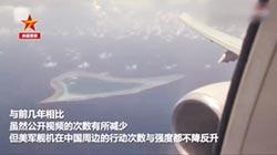 助建南海島礁 美制裁24陸企